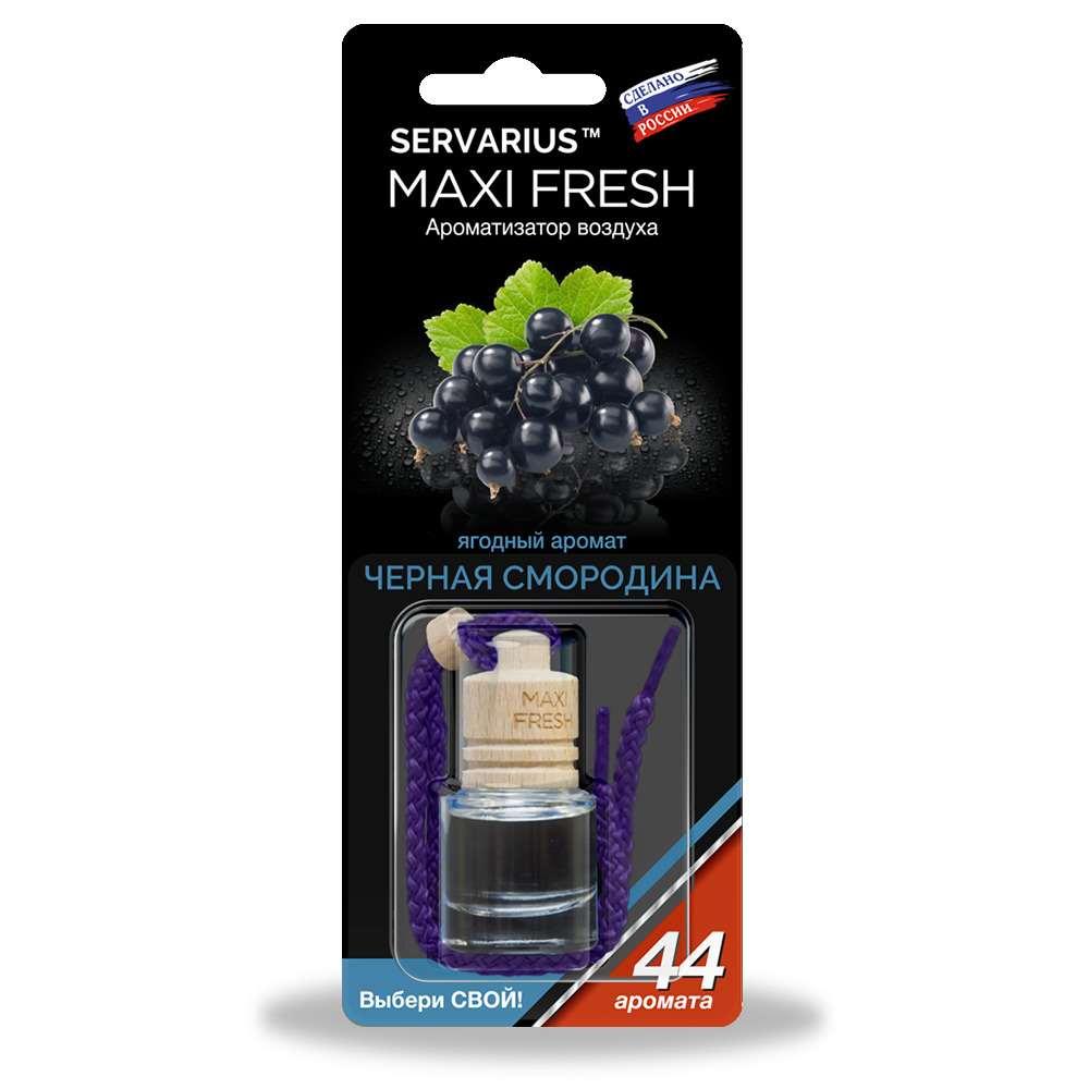 Автомобильный ароматизатор MAXI FRESH 964-HMF-18