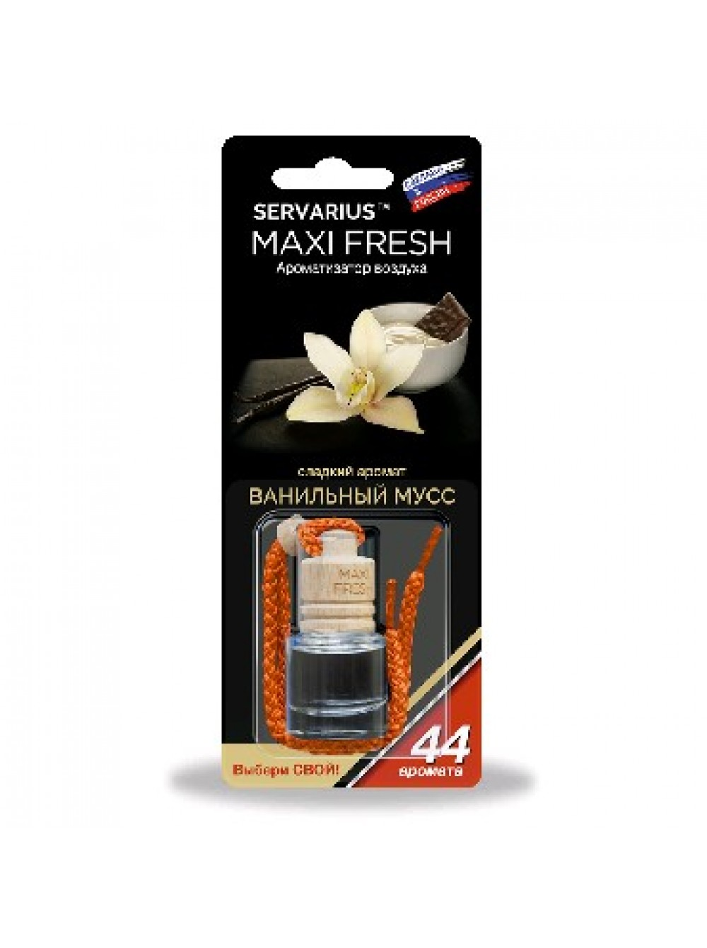 Автомобильный ароматизатор MAXI FRESH 964-HMF-36 ароматизатор воздуха автомобильный maxi fresh цитрус и манго под сиденье 100 г