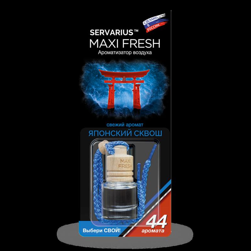 Автомобильный ароматизатор MAXI FRESH 964-HMF-44 ароматизатор воздуха автомобильный maxi fresh цитрус и манго под сиденье 100 г