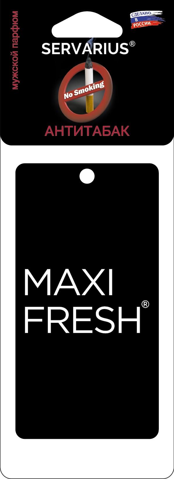 Автомобильный ароматизатор MAXI FRESH 964-PMF-6 ароматизатор fresh way drops океан