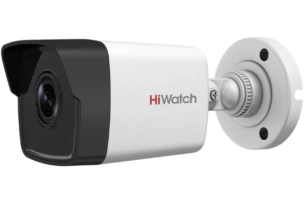 IP камера HIWATCH IP видеокамера DS-I250 (2.8 mm)
