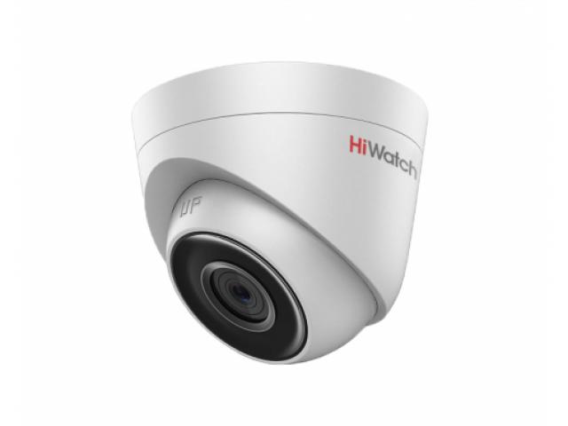 IP камера HIWATCH видеокамера DS-I453 (4 mm)