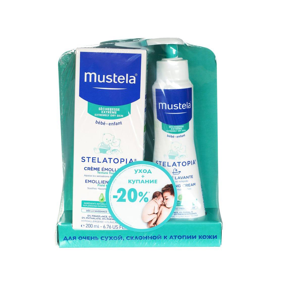 Детский набор для ухода Mustela 00-00007165 mustela gel lavant doux