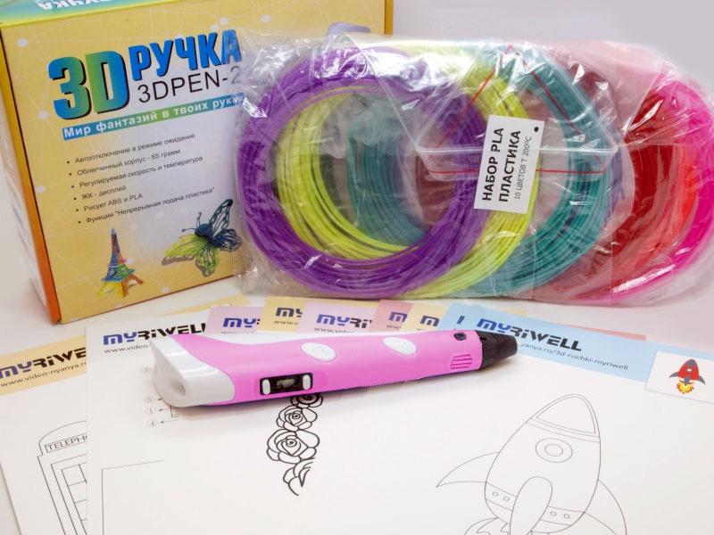 3D ручка 3DPen-2 с комплектом пластика и набором трафаретов, розовый 3d stereoscopic 3д ручка diy 3d stereoscopic 3d magic glue бабочка 2 ручки