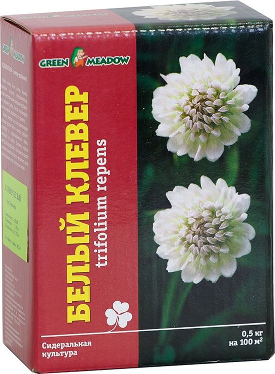 Семена Здоровый сад Клевер белый, коробка, 500 г семена клевер белый клондайк 150г