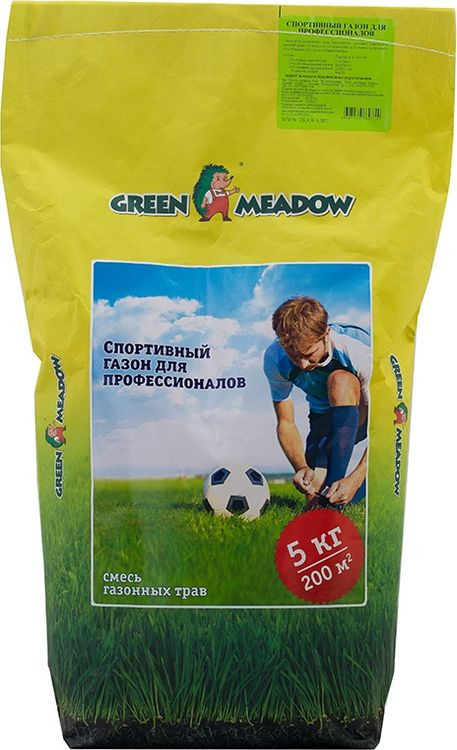цена на Семена Green Meadow Спортивный газон для профессионалов, 5 кг