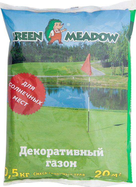Семена Green Meadow Декоративный газон Солнечный, 500 г цена