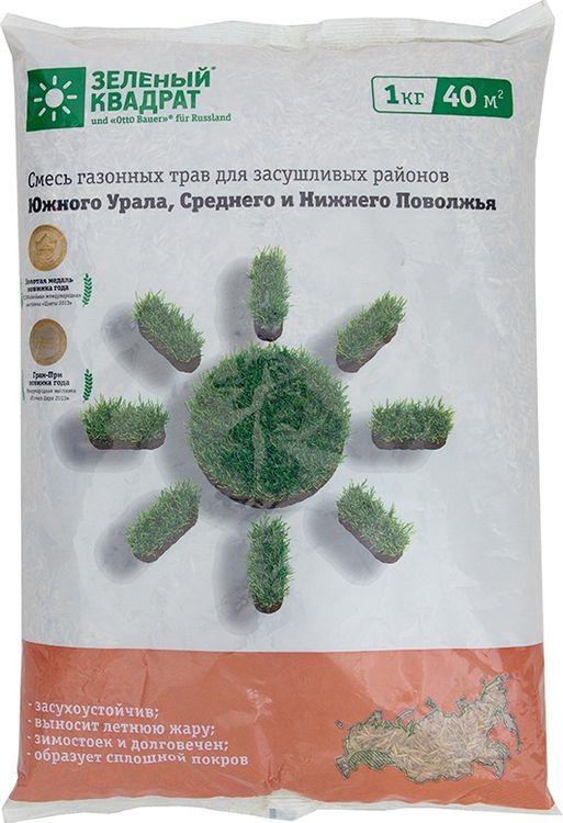 Семена Зеленый Квадрат Газон для Южного Урала, Среднего и Нижнего Поволжья, 1 кг средневековые города нижнего поволжья и северного кавказа