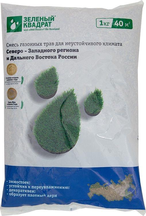 Семена Зеленый Квадрат Газон для Северо-Западного региона и Дальнего Востока, 1 кг