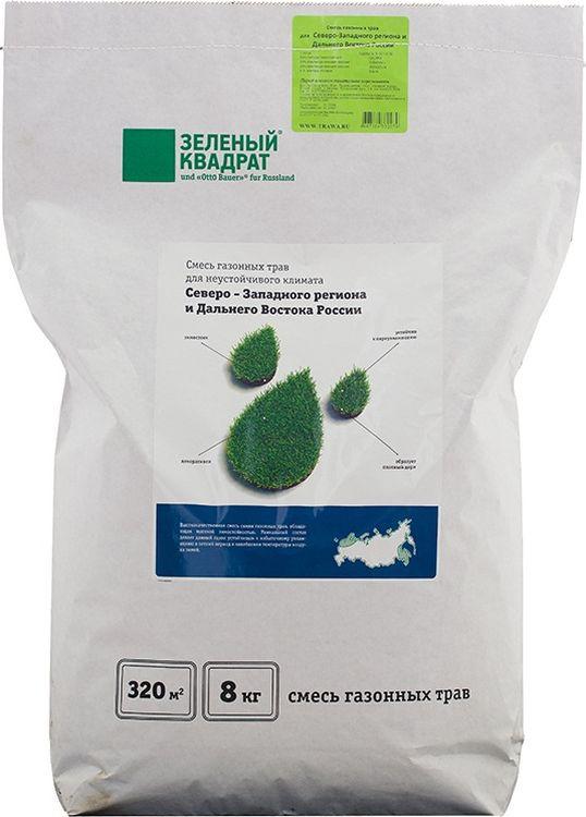 Семена Зеленый Квадрат Газон для Северо-Западного региона и Дальнего Востока, 8 кг