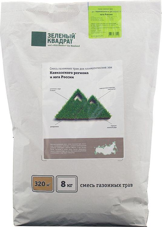 Семена Зеленый Квадрат Газон для Кавказского региона и Юга России, 8 кг медицина юга