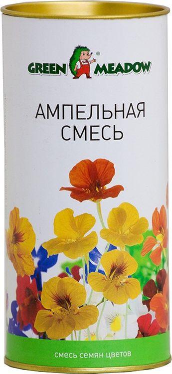 Семена Green Meadow Ампельная смесь, 50 г недорого