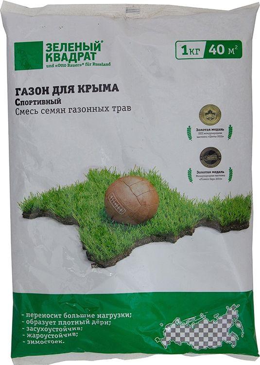 все цены на Семена Зеленый Квадрат Спортивный газон для Крыма, 1 кг онлайн