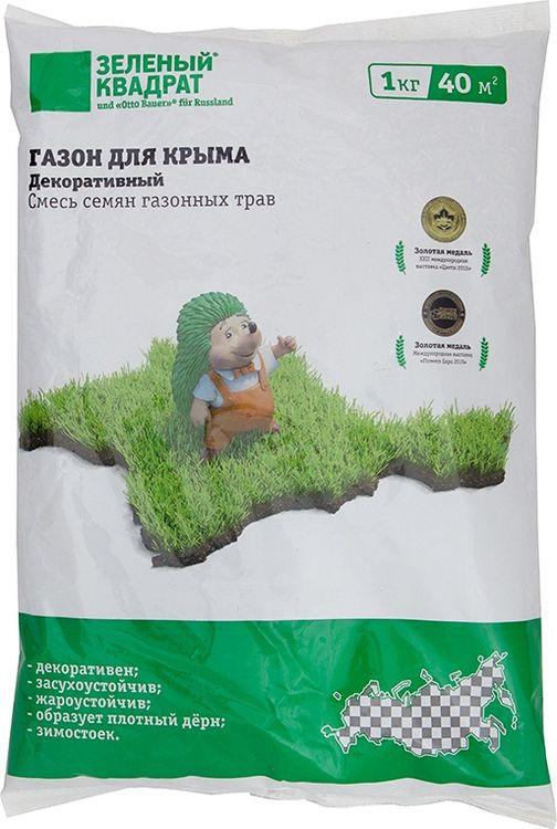 все цены на Семена Зеленый Квадрат Декоративный газон для Крыма, 1 кг онлайн