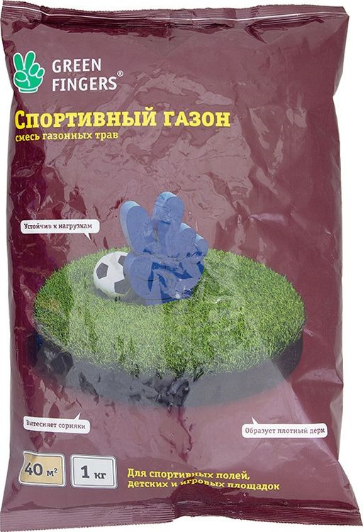 Семена Green Fingers Спортивный газон, 1 кг стеклянные пальчики glass fingers набор