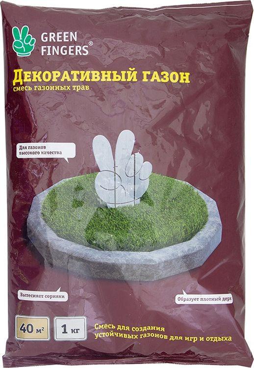 Семена Green Fingers Декоративный газон, 1 кг стеклянные пальчики glass fingers набор