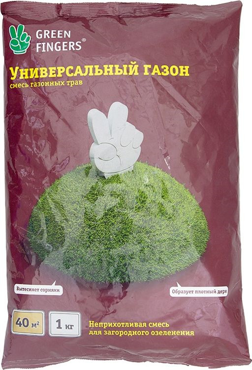 Семена Green Fingers Универсальный газон, 1 кг стеклянные пальчики glass fingers набор