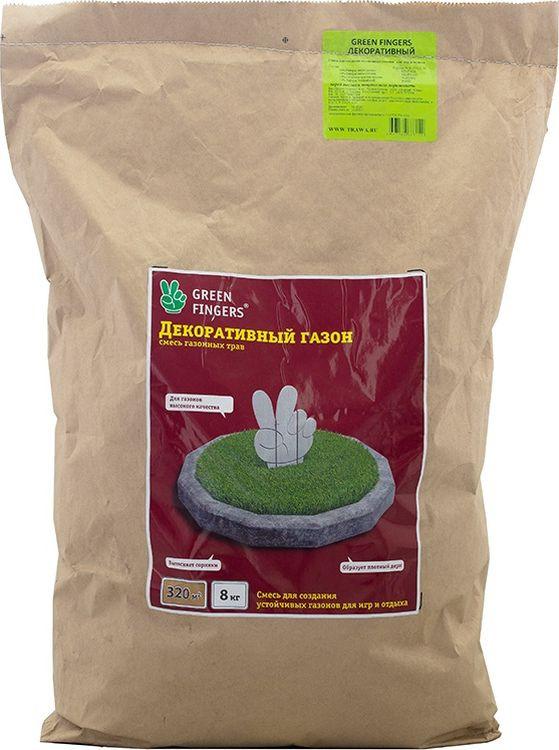 Семена Green Fingers Декоративный газон, 8 кг стеклянные пальчики glass fingers набор