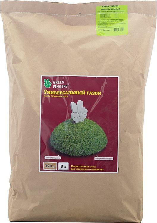 Семена Green Fingers Универсальный газон, 8 кг стеклянные пальчики glass fingers набор