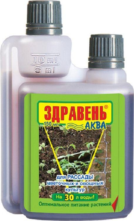 Удобрение рассады Здравень Аква Opti Doza, 150 мл