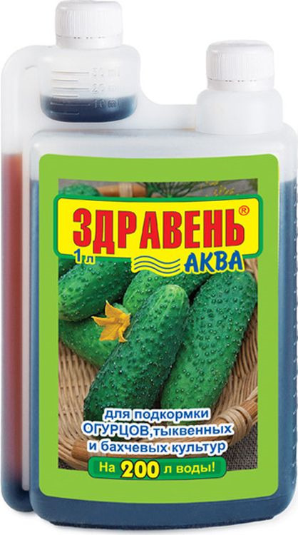 Удобрение для огурцов Здравень Аква Opti Doza, 1 л