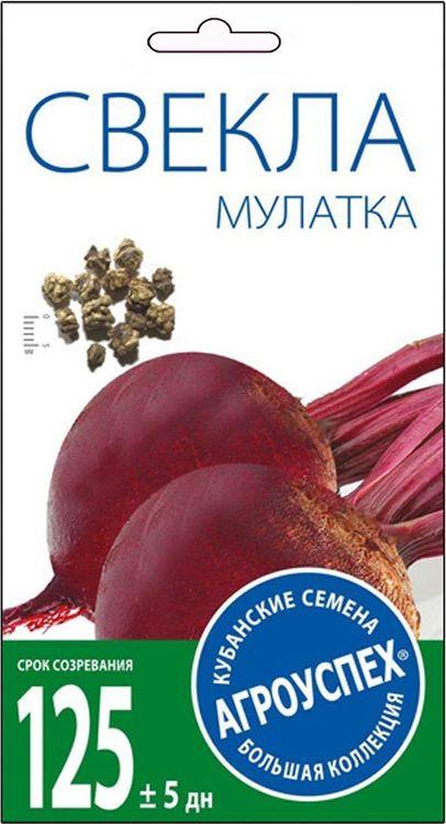 семена свекла столовая мулатка 3г Семена Агроуспех Свекла Мулатка, 2 г