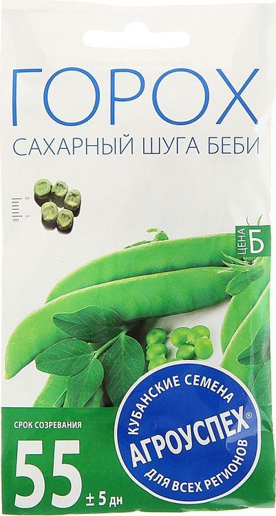 Семена Агроуспех Горох Сахарный ранний, 10 г цена