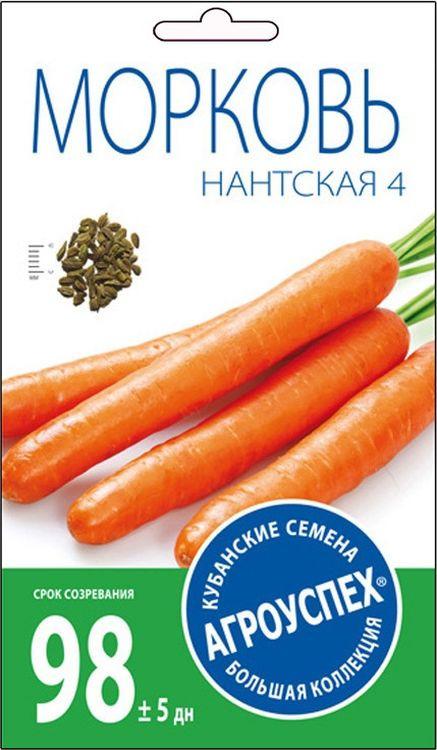 Семена Агроуспех Морковь Нантская 4 средняя, 2 г семена морковь нантская 4 2 г