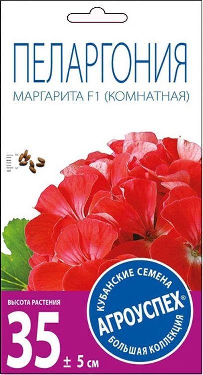 Семена Агроуспех Пеларгония Маргарита красная низкорослая F1, 4 шт