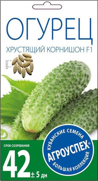 Семена огурцов Агроуспех Хрустящий корнишон F1, раннеспелые, 10 шт семена огурец хрустящий завтрак 0 25 г f1