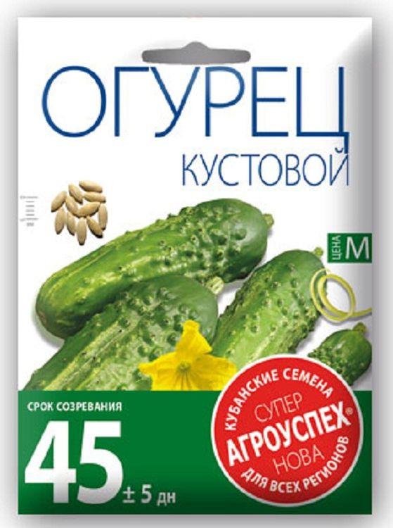 Семена Агроуспех Огурец Кустовой ранний, 10 г цена