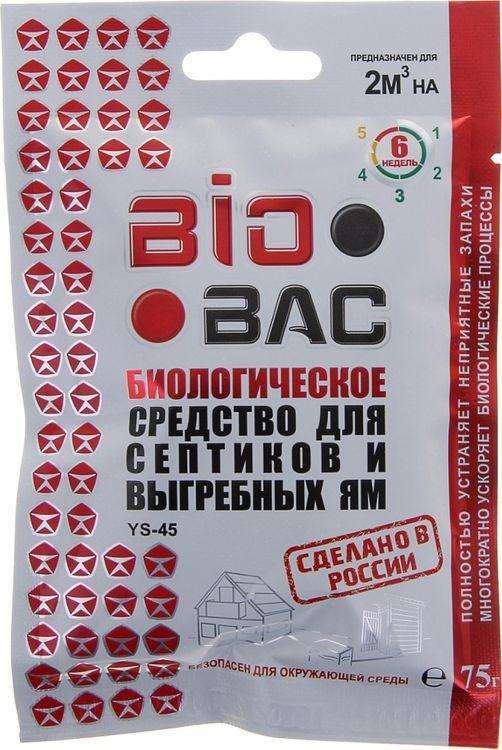 Средство для септиков и выгребных ям BioBac, 75 г