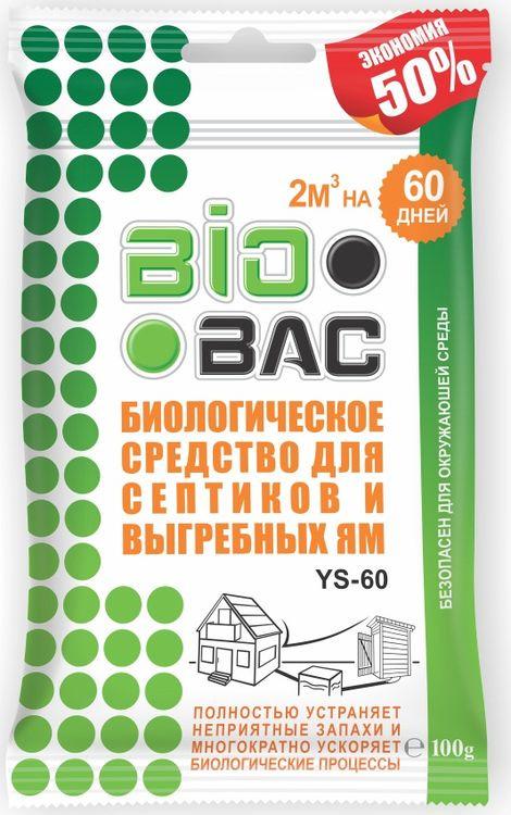Средство для септиков и выгребных ям BioBac, 100 г цена и фото