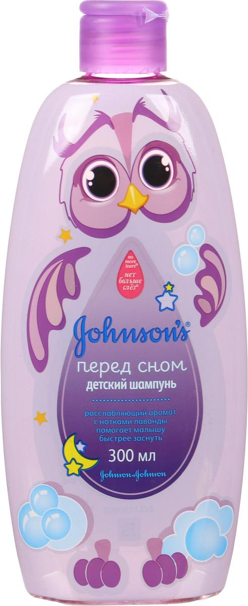 """Johnson's baby Шампунь детский """"Перед сном"""", с экстрактом лаванды, 300 мл"""