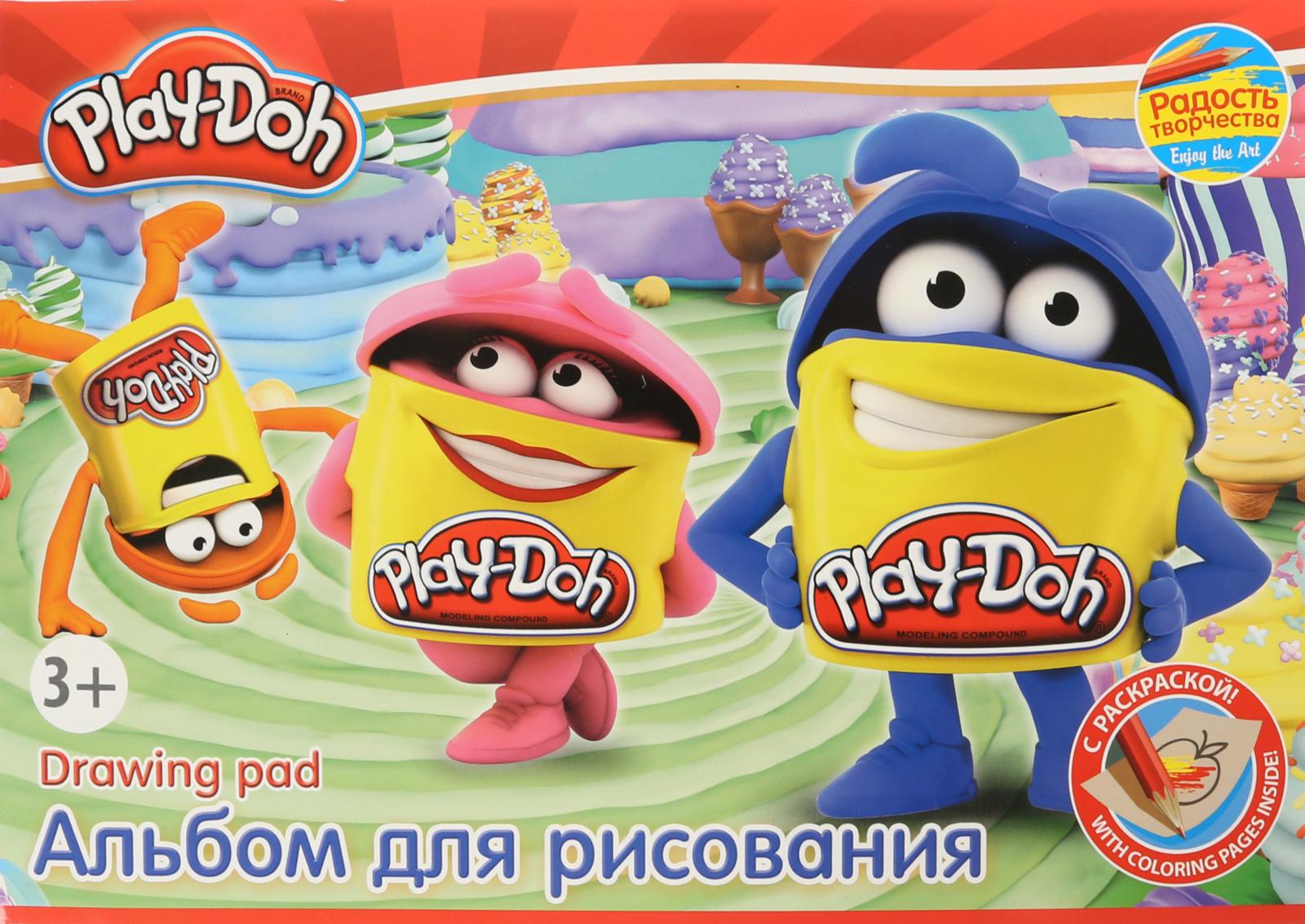 Play-Doh Альбом для рисования 20 листов цвет в ассортименте