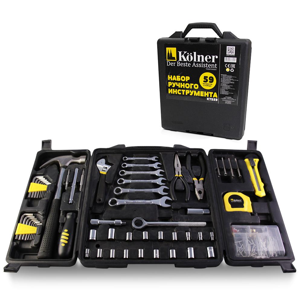 Набор инструментов Kolner KTS 59 набор ручного инструмента kolner kts 123