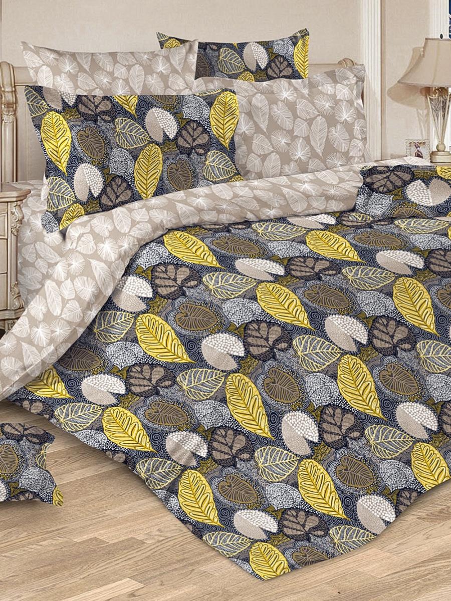 Комплект постельного белья ИМАТЕКС Ботаника-бязь-сем-70х70, коричневый, бежевый, горчичный donson 70х70 см delicate