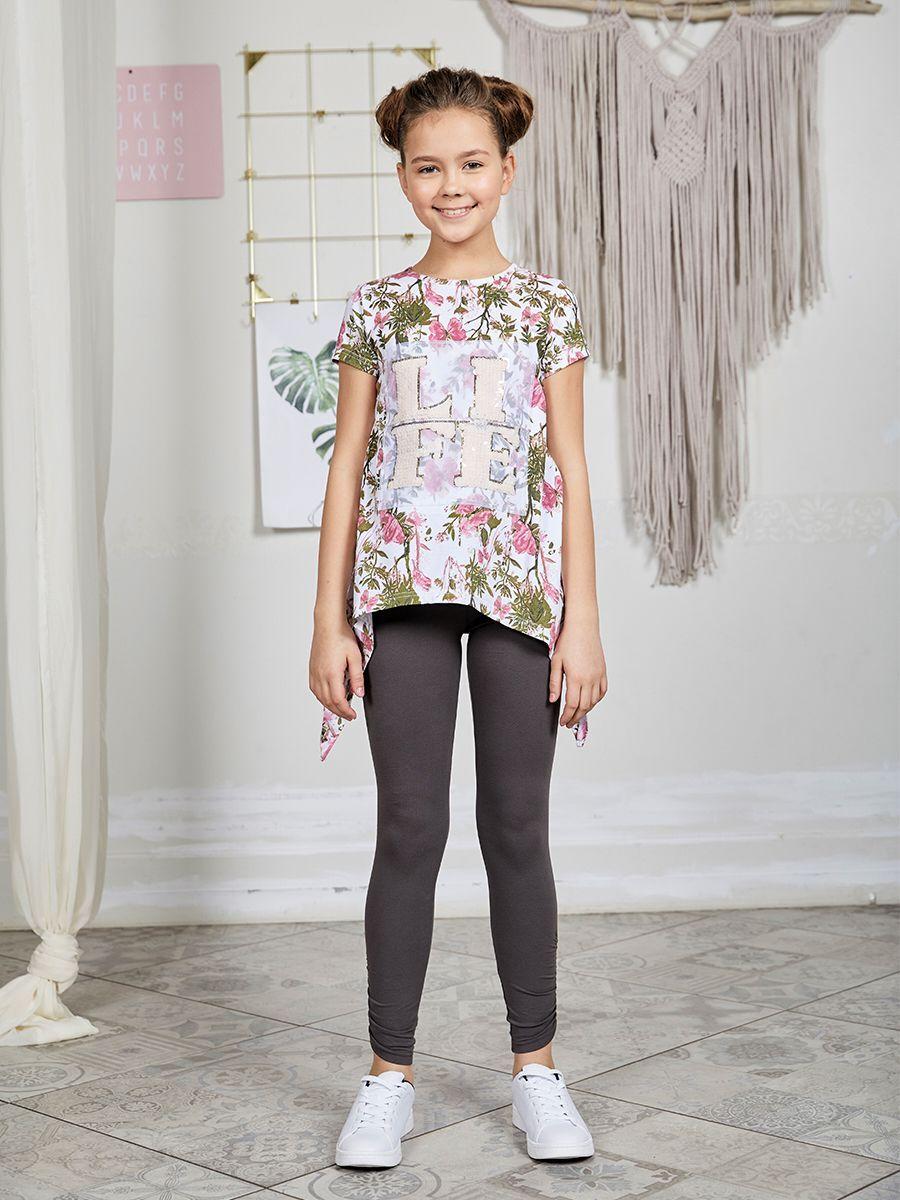 Комплект одежды Luminoso