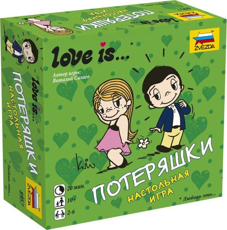 Настольная игра Звезда Love is... Потеряшки настольная игра звезда для вечеринки love is потеряшки