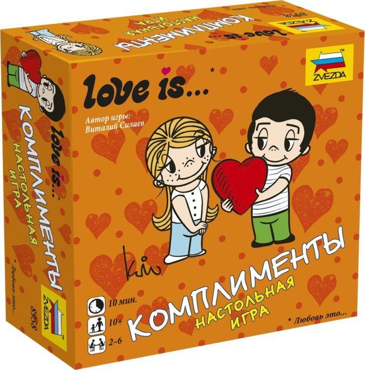 Настольная игра Звезда Love is... Комплименты