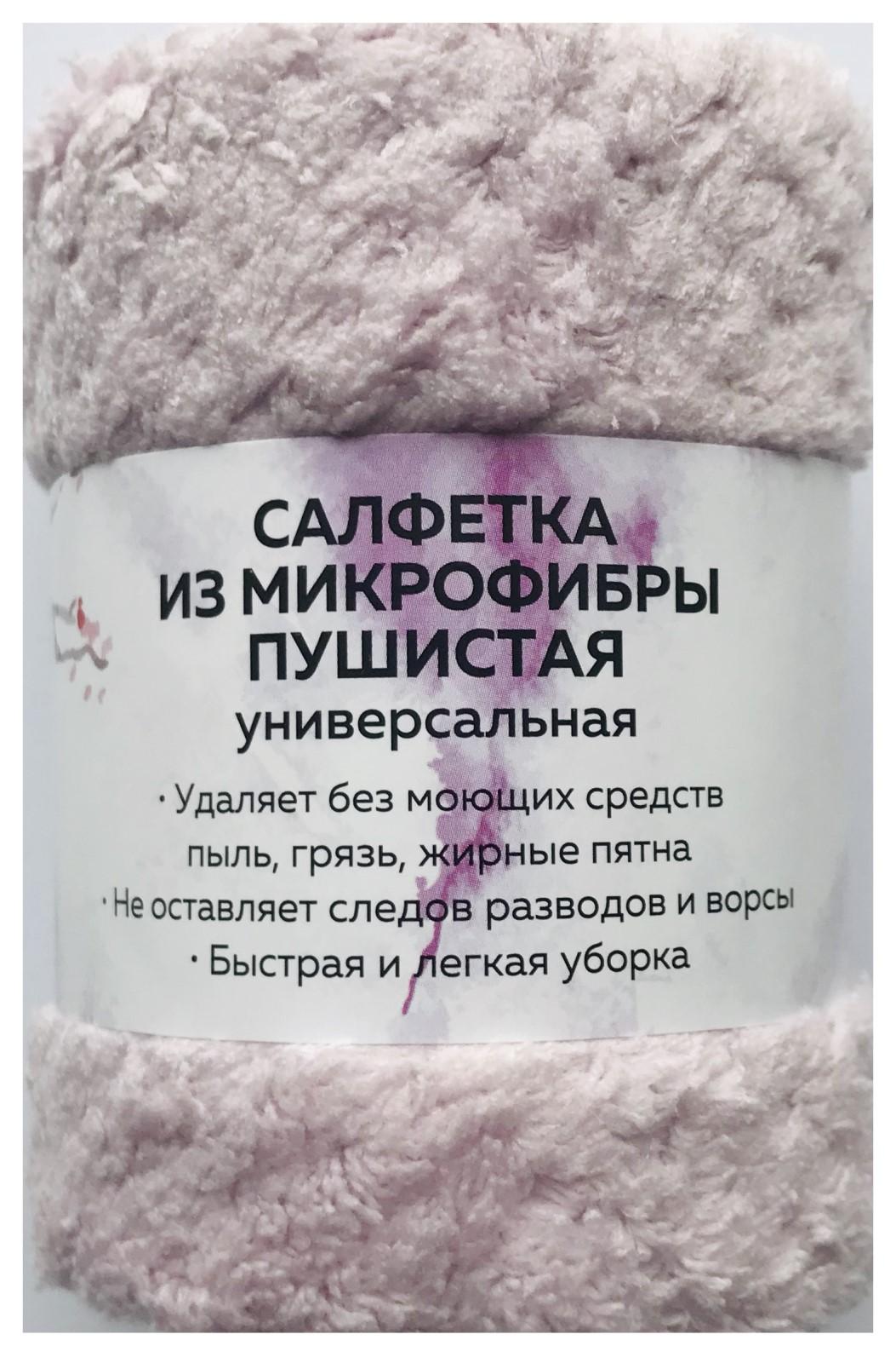 Салфетка himkor S021G, фиолетовый утюг оставляет пятна