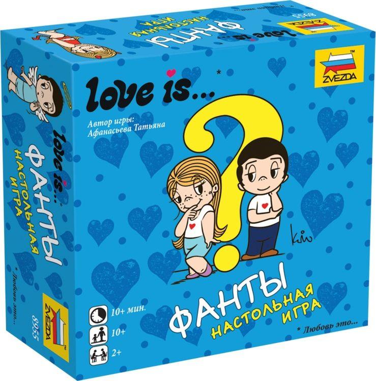Настольная игра Звезда Love is... Фанты настольная игра звезда для вечеринки love is потеряшки