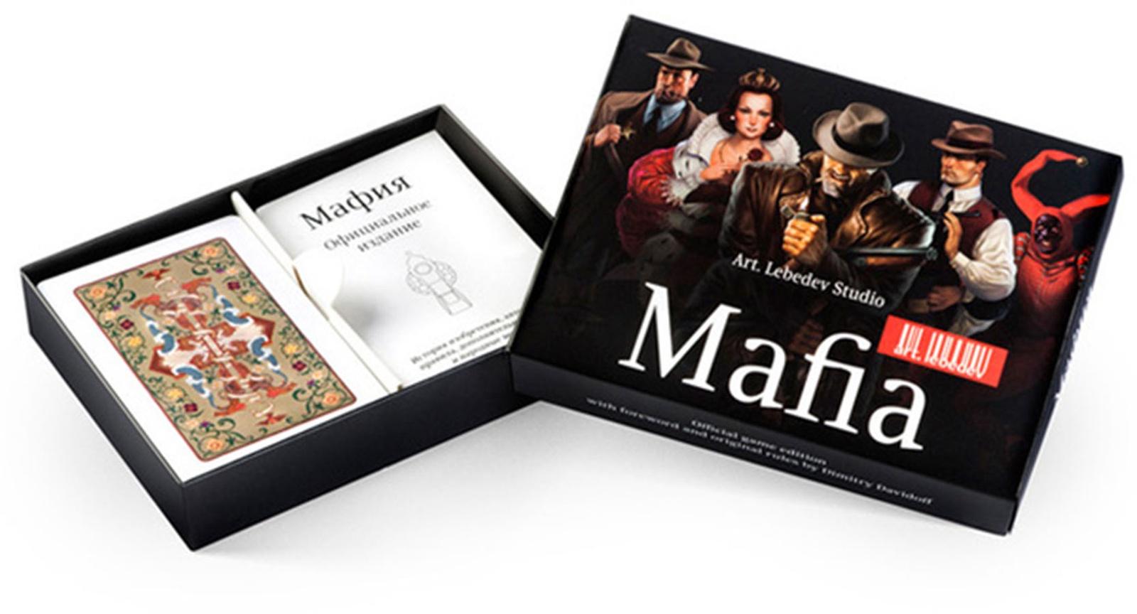 Игральные карты Art.lebedev Мафия настольные игры мировые хиты мафия карты игральные 17 карт