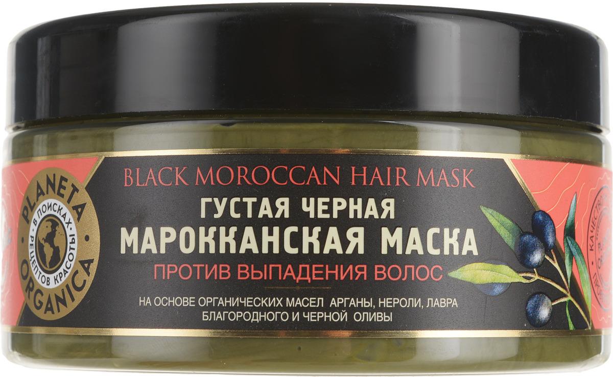 Planeta Organica маска для волос густая, черная, марокканская, 300 мл071-1-0250Черная марокканская маска против выпадения волос: - содержит органическое аргановое масло и органическое масло нероли; - препятствует выпадению волос, стимулирует их рост; - 16 аминокислот, необходимых для красоты и здоровья волос; - защита от воздействия агрессивной экологии. Черная марокканская маска для волос создана на основе ценного органического масла арганы – одного из самых редких и дорогих масел в мире. Масло содержит высокий процент витаминов Е и F, интенсивно питает и ухаживает за ослабленными волосами. Нероли возвращает эластичность и дарит изысканный неповторимый аромат. Масло благородного лавра — природная защита от воздействия агрессивной экологии и источник витаминов для кожи головы и волос, укрепляет корни и препятствует выпадению волос. Черная олива содержит 16 основных аминокислот, которые жизненно необходимы волосам и коже. Масло оливы питает волосы, мгновенно увлажняет и придает волосам мягкость.Уважаемые клиенты! Обращаем ваше внимание на то, что упаковка может иметь несколько видов дизайна. Поставка осуществляется в зависимости от наличия на складе. Рекомендуем!