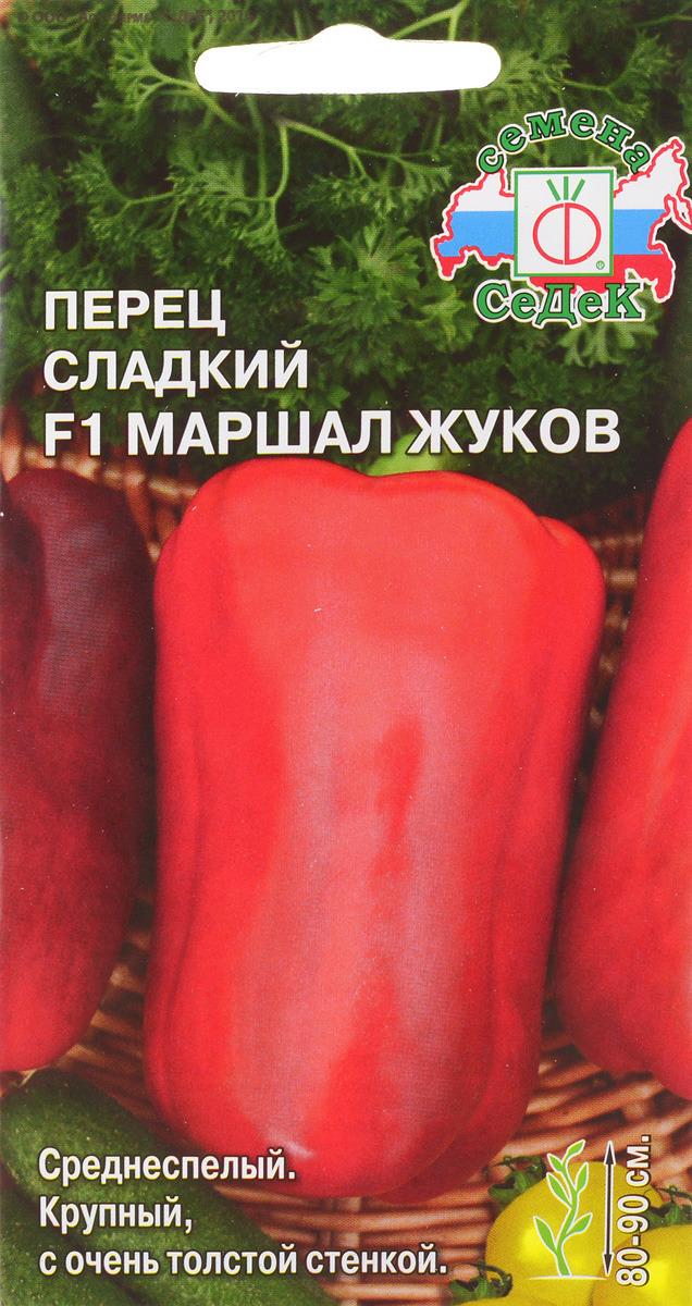 """Семена Седек """"Перец сладкий F1. Маршал Жуков"""", 0,1 г"""