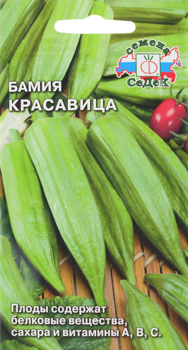 """Семена Седек """"Бамия Красавица"""", I0000000516, 1 г"""
