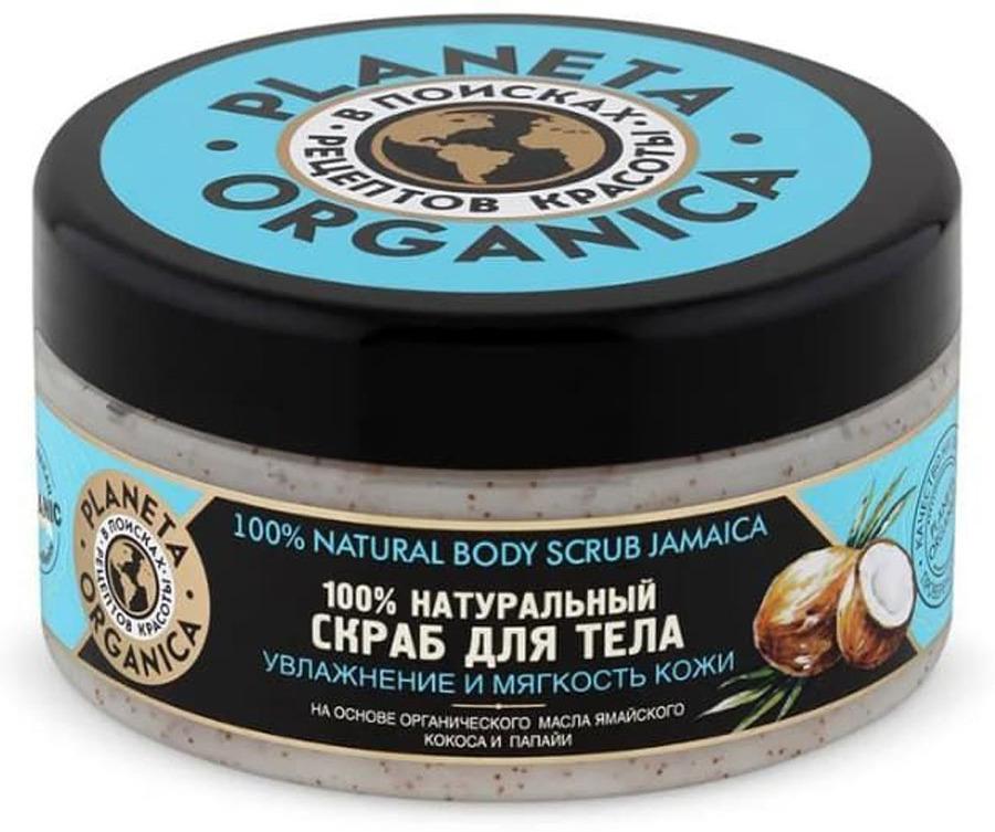Planeta Organica 100% Натуральный скраб для тела Ямайский кокос и органическое масло папайи, 300 мл planeta organica скраб для тела индийский кешью и органическое масло сандала 300 мл