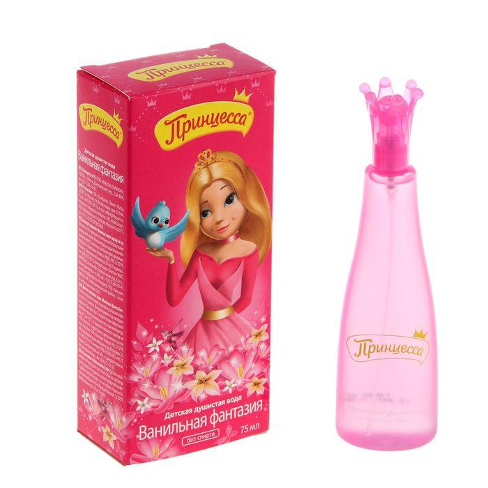 Где купить косметика маленькая принцесса доктор шпиллер косметика купить