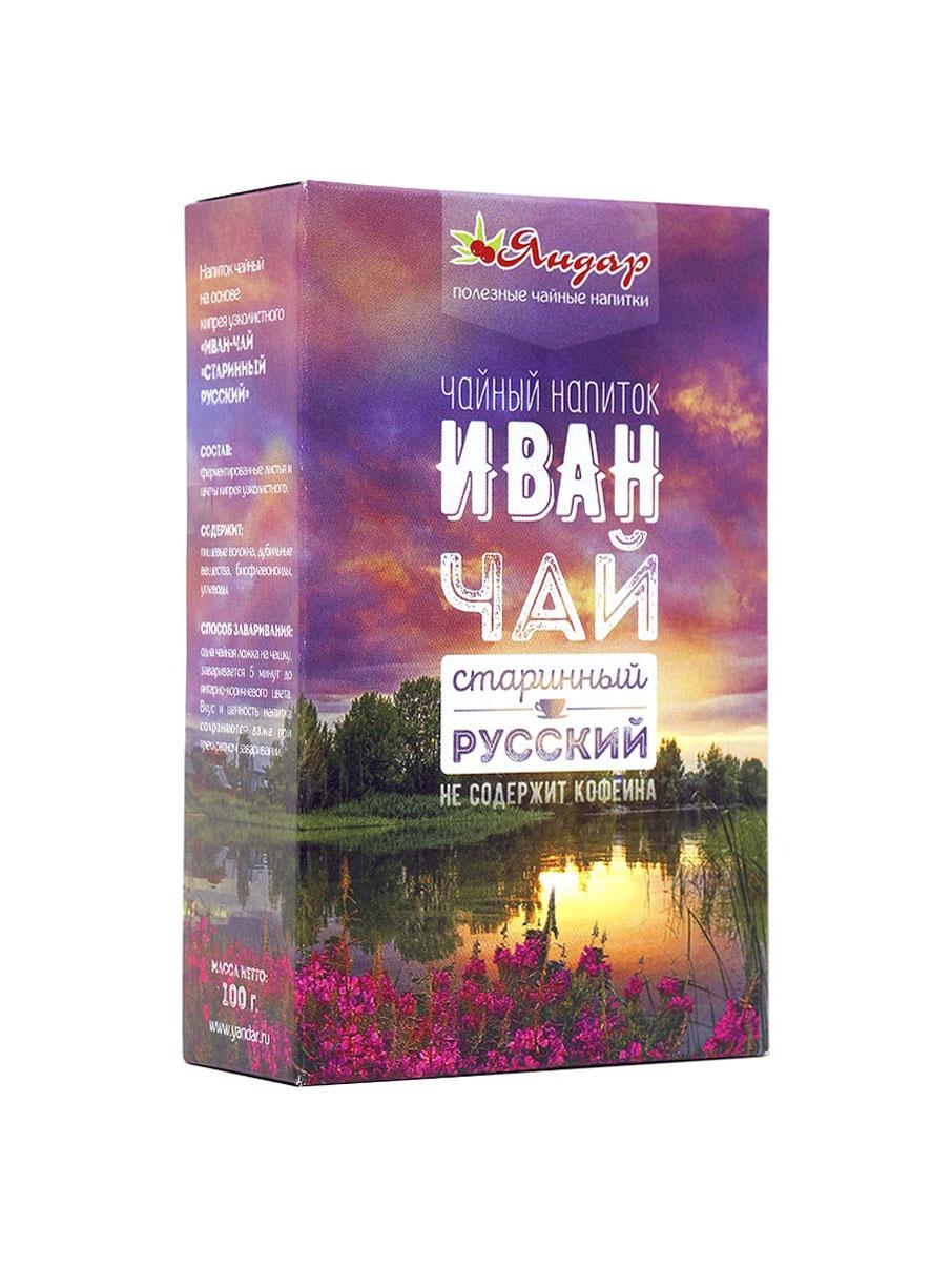 даников н целебный иван чай Чай листовой Яндар Иван-чай Старинный Русский