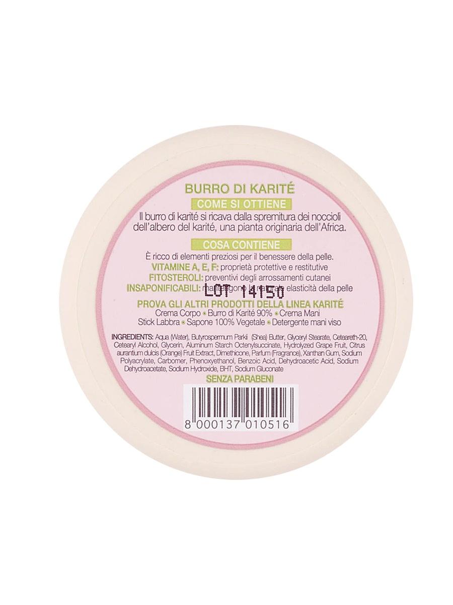 Крем для ухода за кожей Equilibra для лица, интенсивный питательный, с маслом карите, 75 мл Equilibra